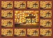 Aufkleber-Gruß-Karten: Gesegnete Weihnachten - 4 Stück