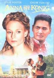 DVD: Anna und der König